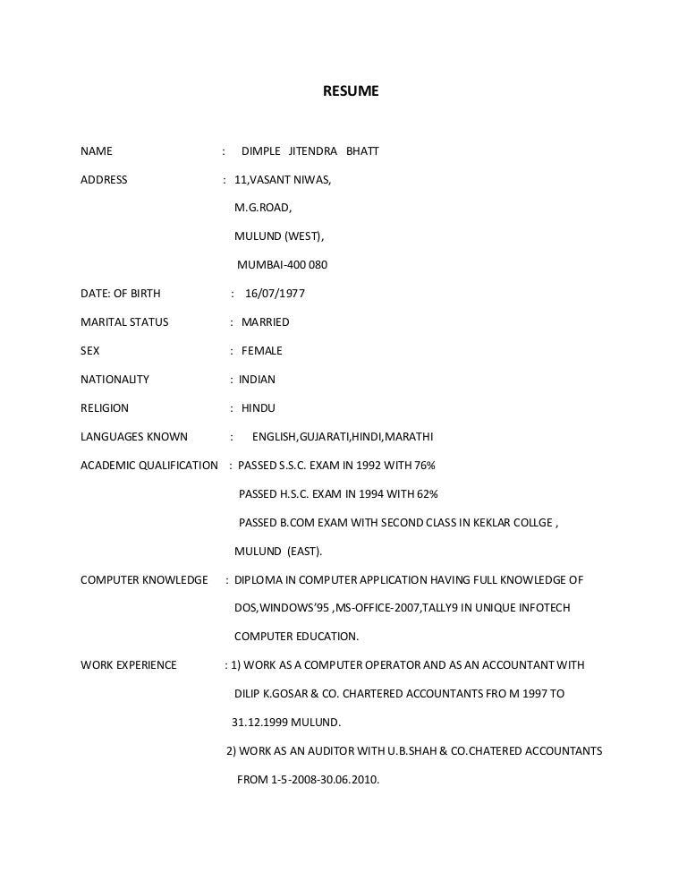 SlideShare  Computer Operator Resume