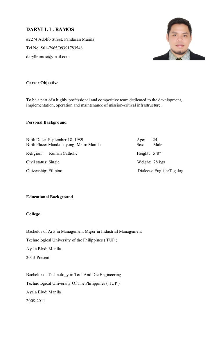 machine operator sample resume