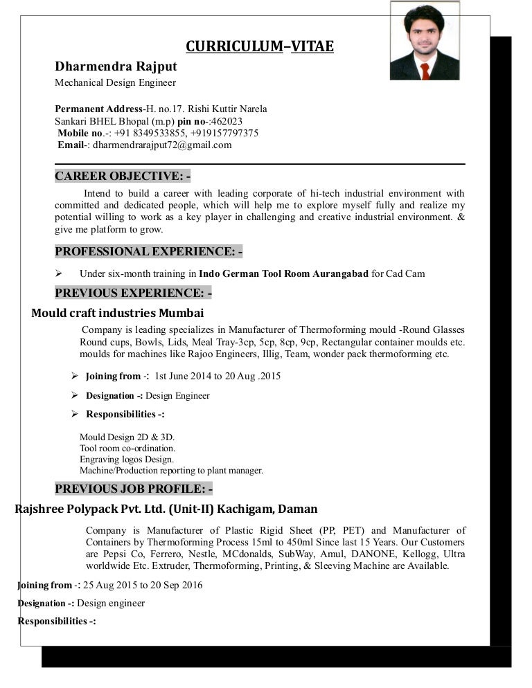 Mechanical Design Engineer At Univlabs Gurgaon With 3 Year Experience