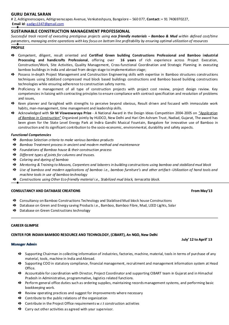 resume How To Hand In A Resume resume gurudayal1