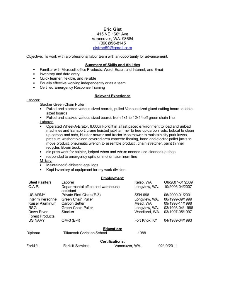 resume skills examples for child care
