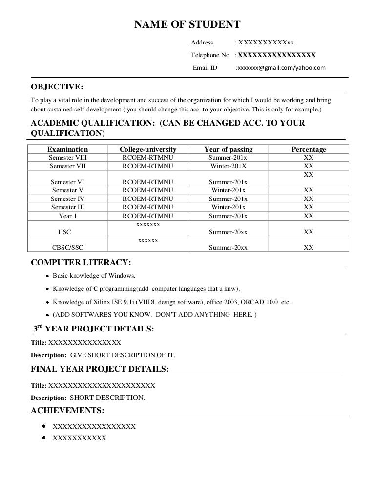 resume format for on campus freshers placements