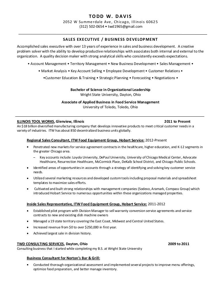 pizza manager resume