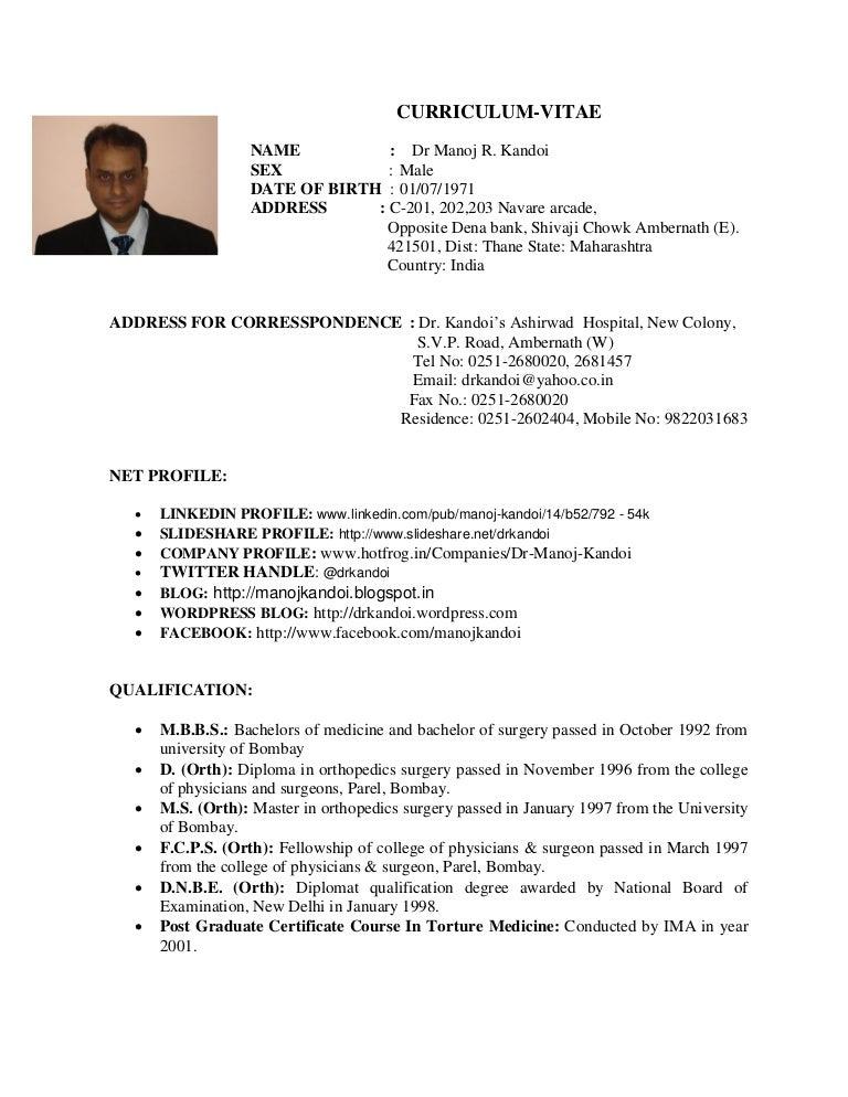Resume Manoj R Kandoi