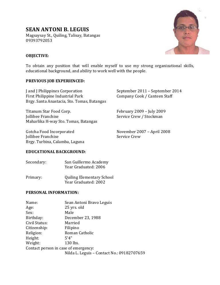 Example Of A Resume For Job Application Examples And Cv Jollibee  Examples Of Resume For Job Application