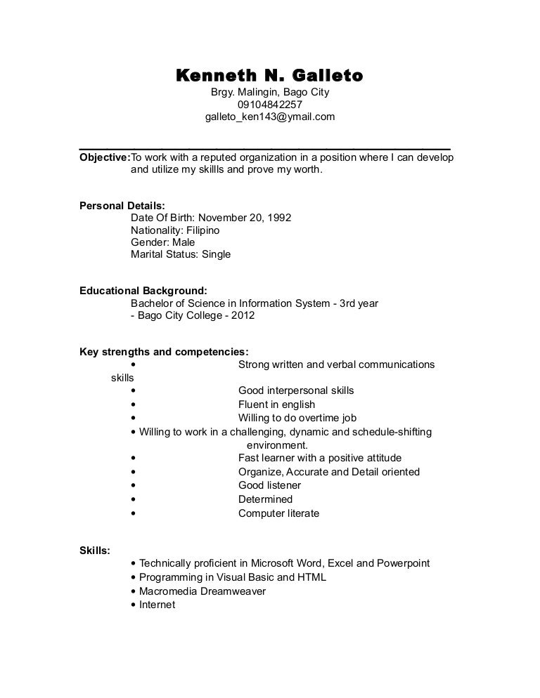 resume for college undergraduate - Student Job Resume Template