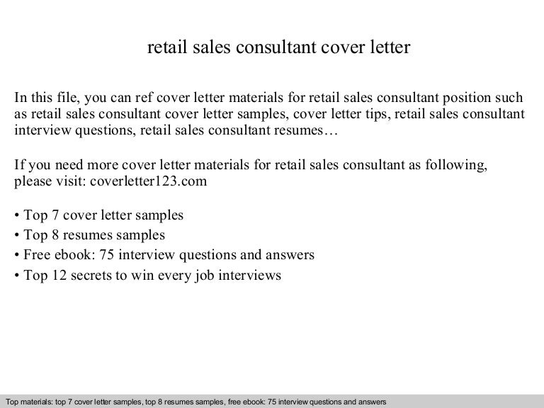 Retail sales consultant cover letter