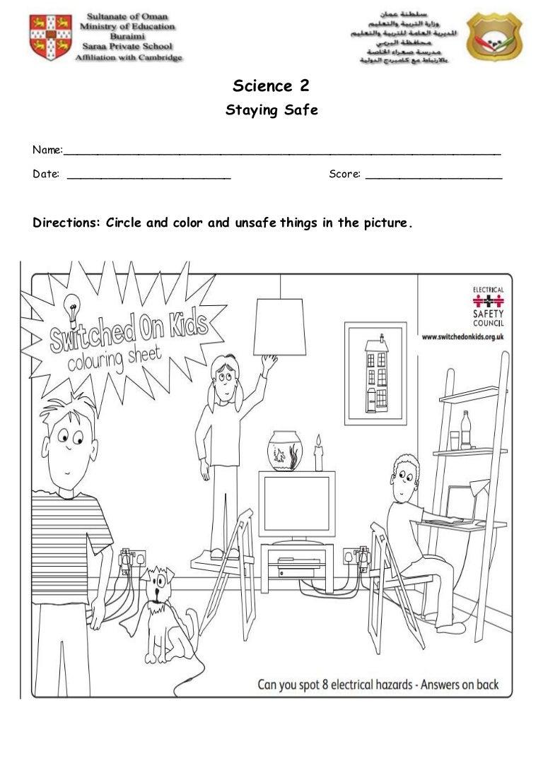 staying safe worksheet