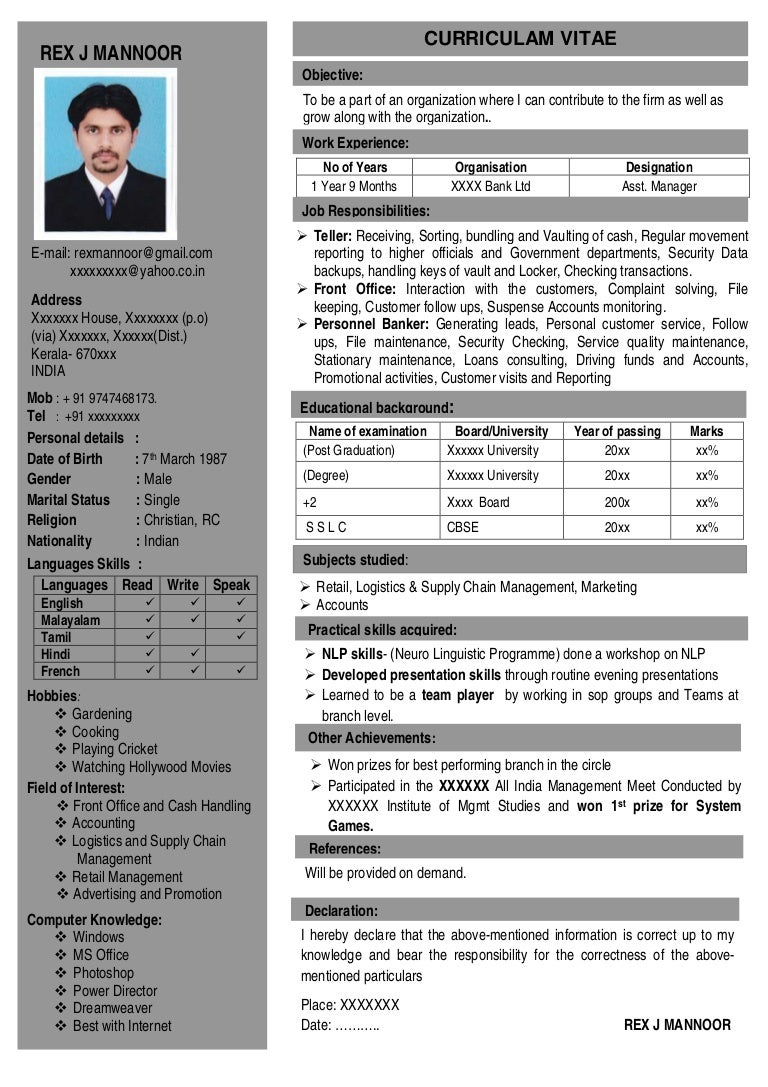Resume 1 page