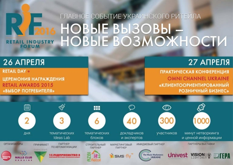 retail industry ukraine Ukraine consumer goods and retail service offers analysis, data and forecasts from the eiu to support industry executives' decision-making.