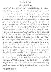 Surah Yaseen Commentary Pdf