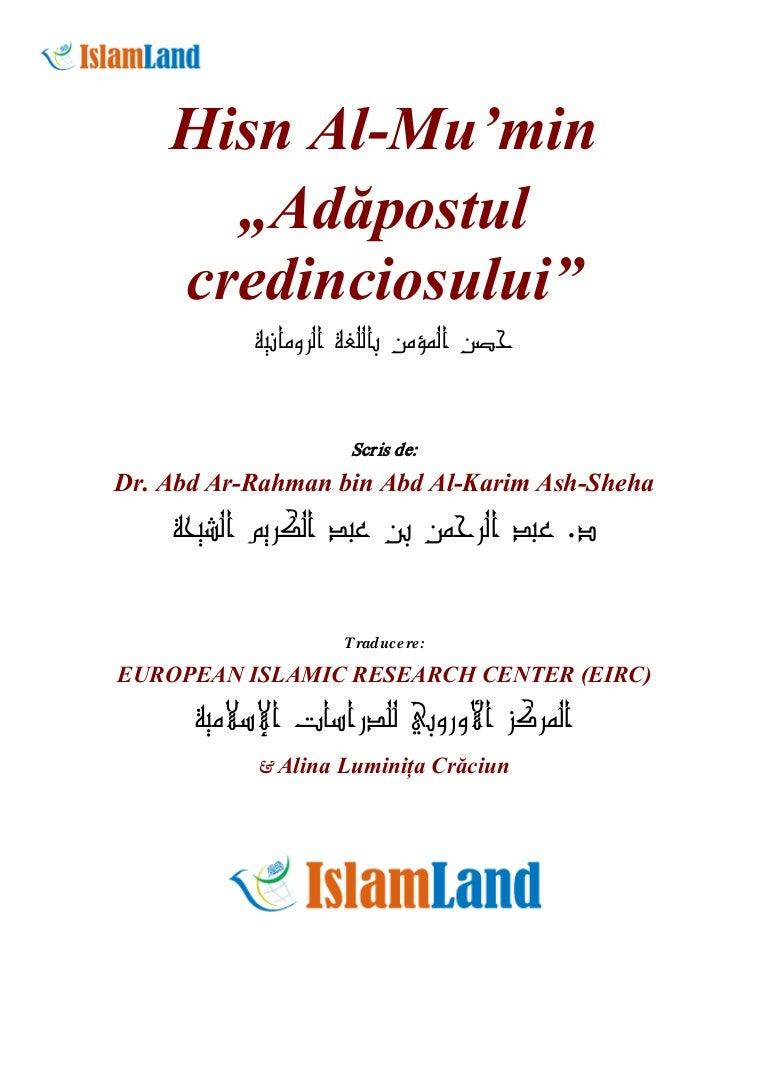 quran ayat pentru pierderea în greutate)