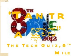 Tech Quiz Finals