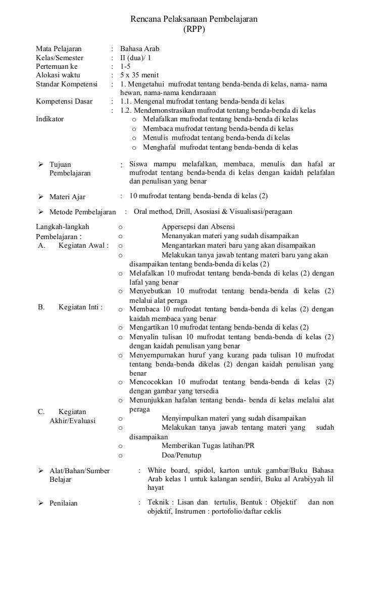 Rpp Arab Melayu Kelas 6 Sd Guru Ilmu Sosial