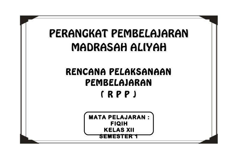Rpp fiqih MA kelas XII, 1 2