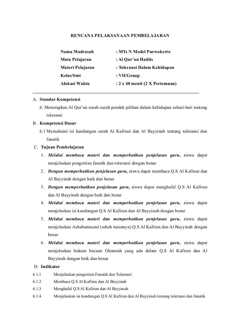 Rpp Qh Amar Print