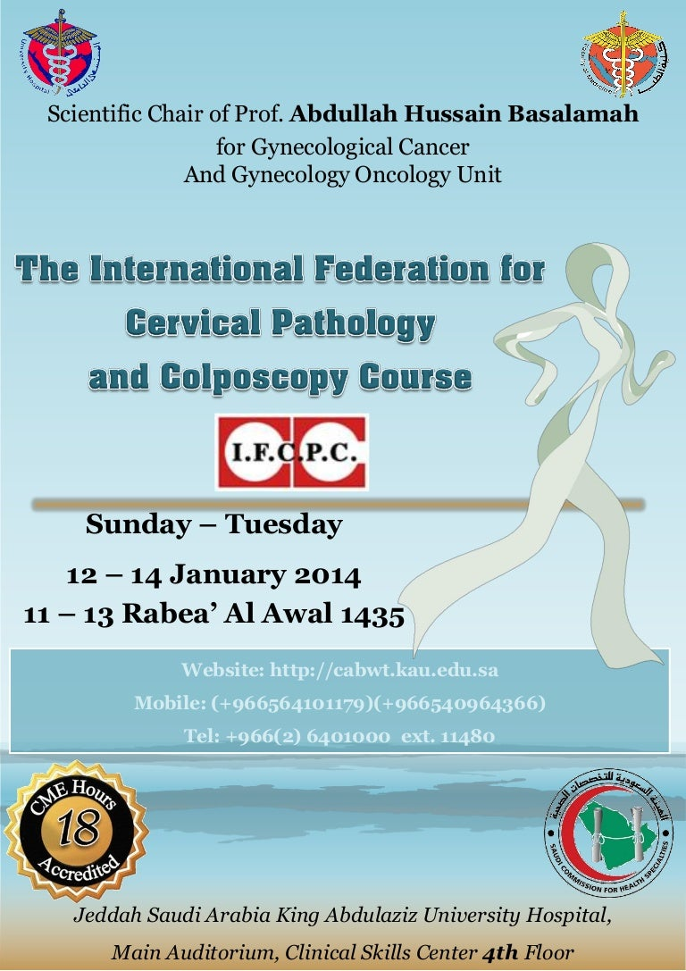 The international federation for cervical pathology and