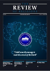 The Review of Religions July 2017