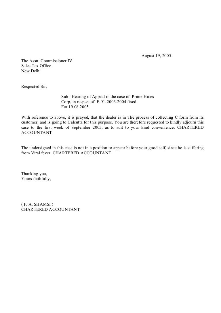 Income Tax Confirmation Letter Format