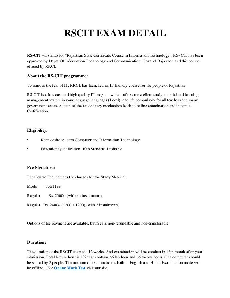 Rscit Exam Detail