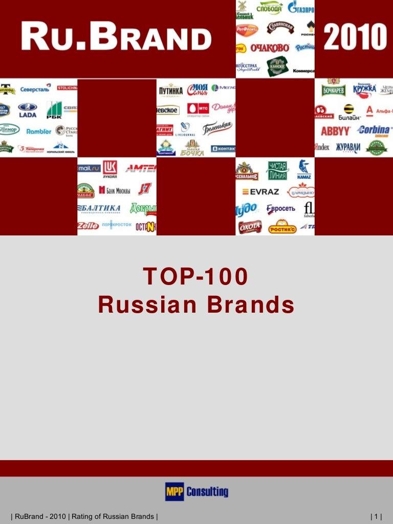 Russian top 100