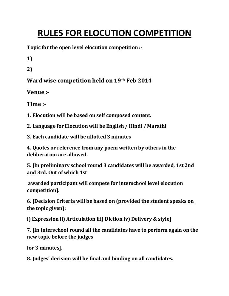 Rules for elocution competition