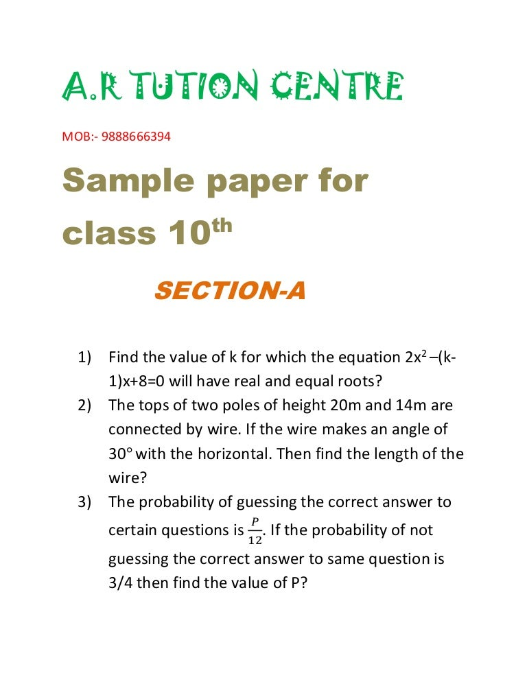 Sample Sample Paper Of Class Th Sa