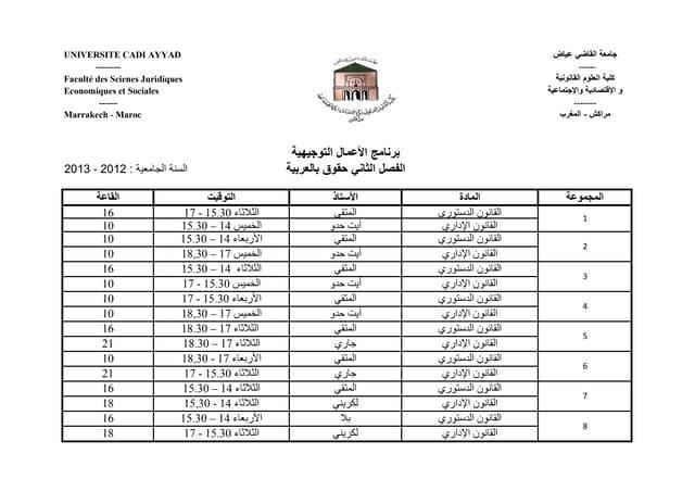 S2 s4-droit arabe-2013