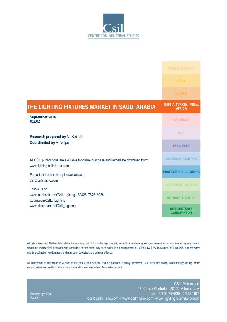 The lighting fixtures market in saudi arabia 2016 toc
