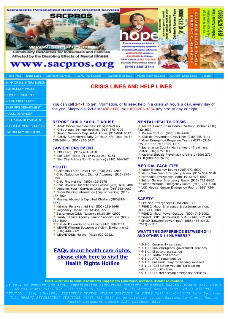 Sacramento County Crisis Lines