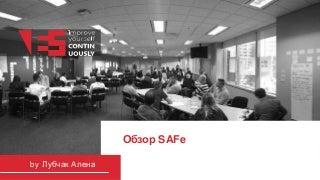 safeoverviewandportfolio-181207091718-th