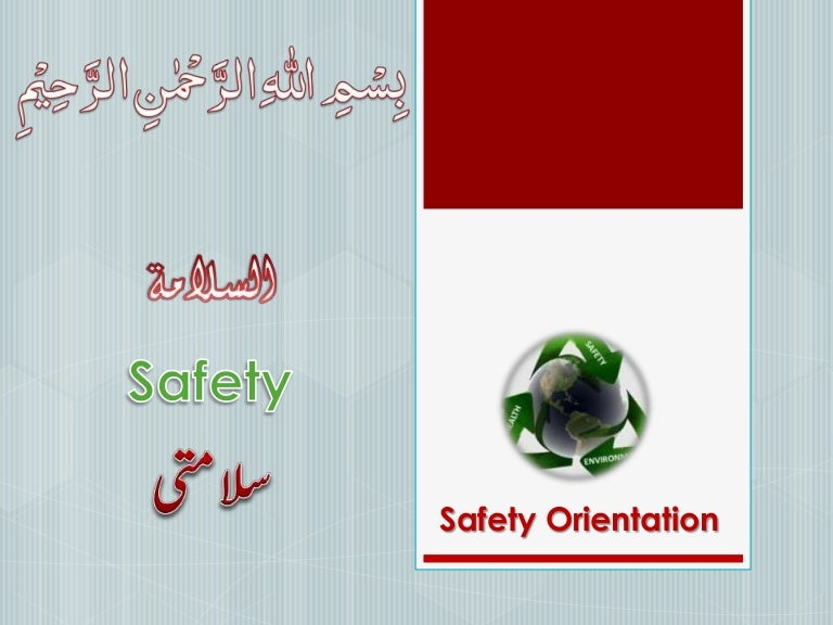 Safety Books In Urdu Pdf