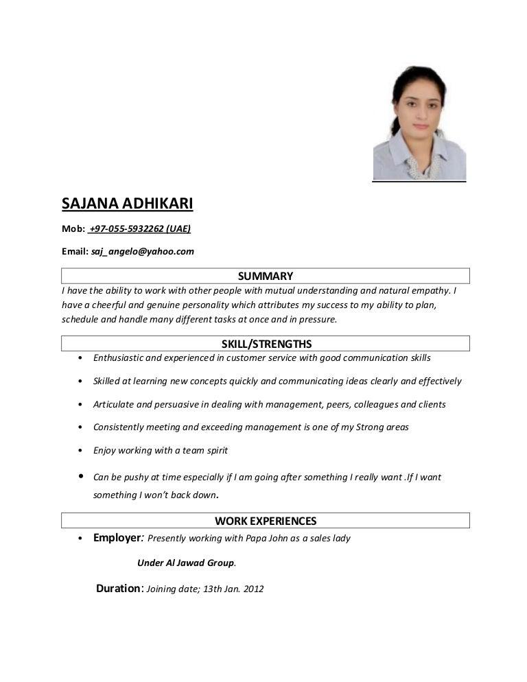 sajana resume