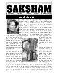 Saksahm  Newsletter vol 3 issue 9