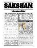 Saksham Vol 2 Issue 24