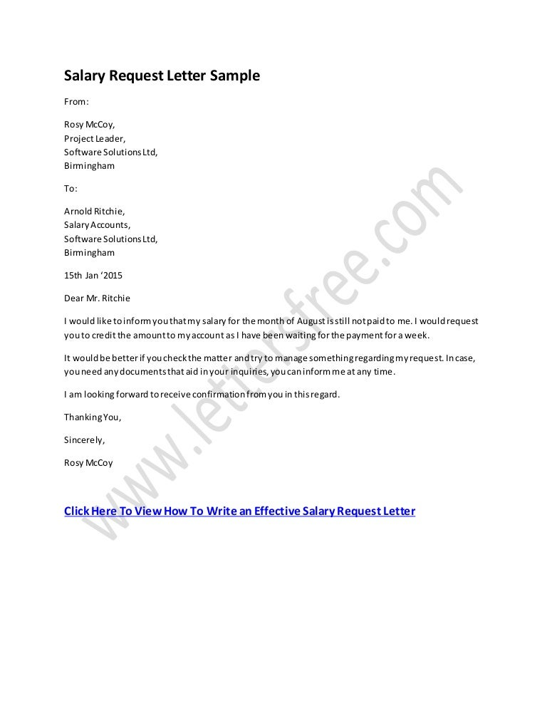 salary request letter template - Kaza psstech co