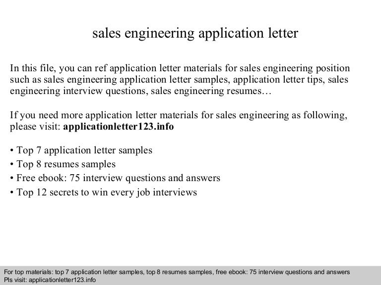 sales engineering application letter