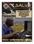 Watervliet Arsenal's May 2014 Newsletter:  The Salvo