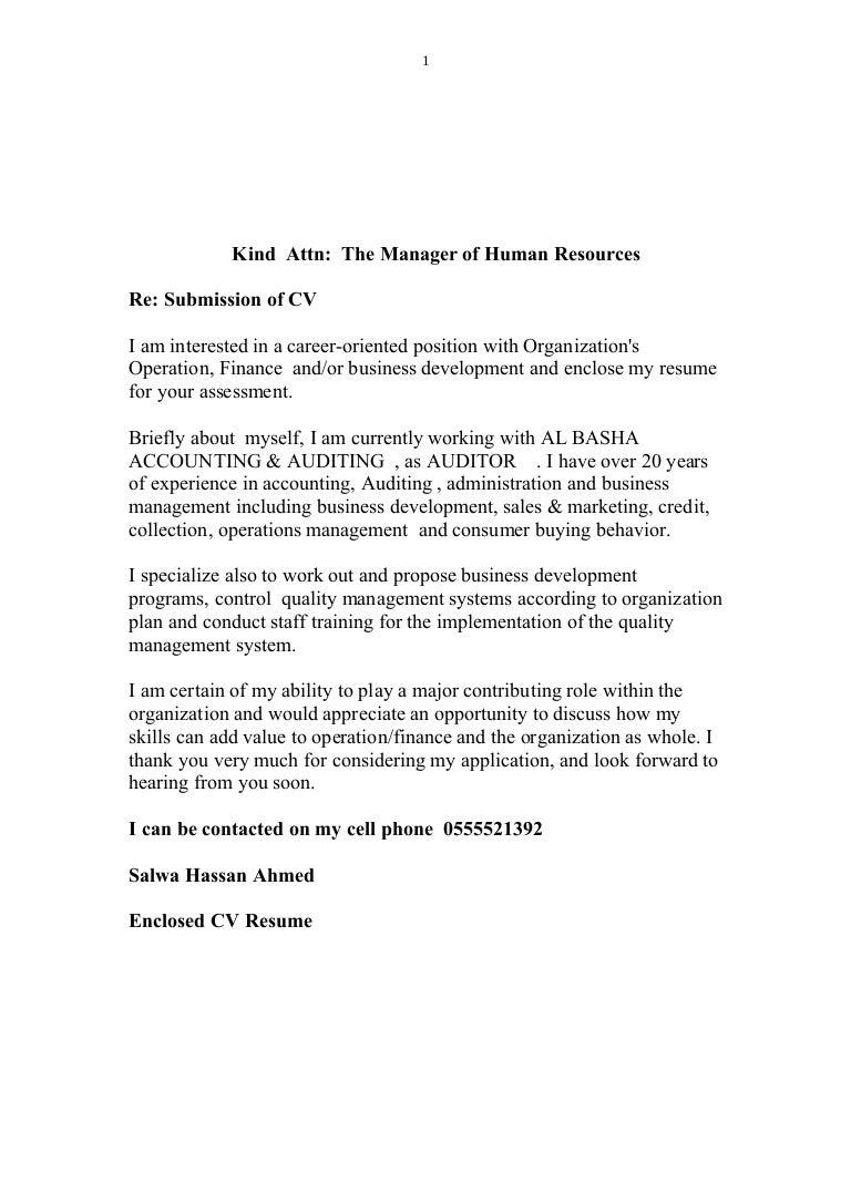 enclosed is my resume i attached my resume in french online resume ...