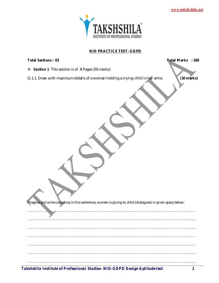 Nid Entrance Sample Papers Nid Previous Year Question Paper With Ans