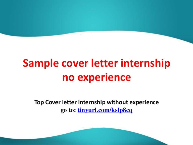 sample cover letter for internship with no experience