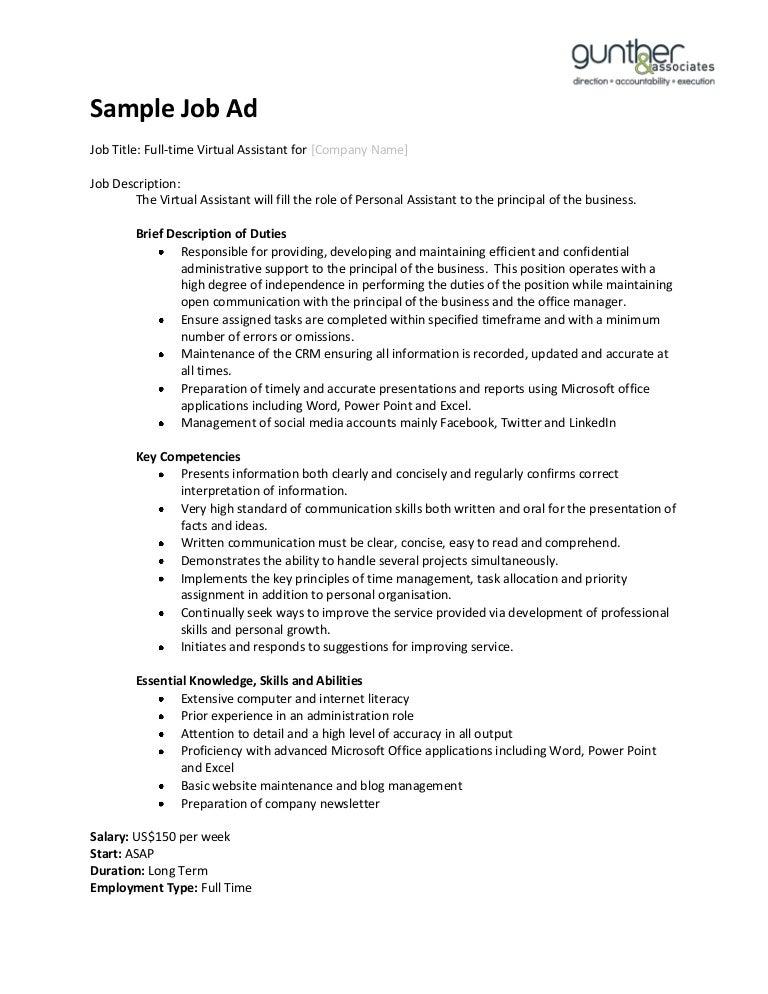 Sample Va Job Ad