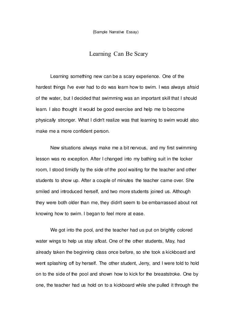 good learning experience essay learning experience essay