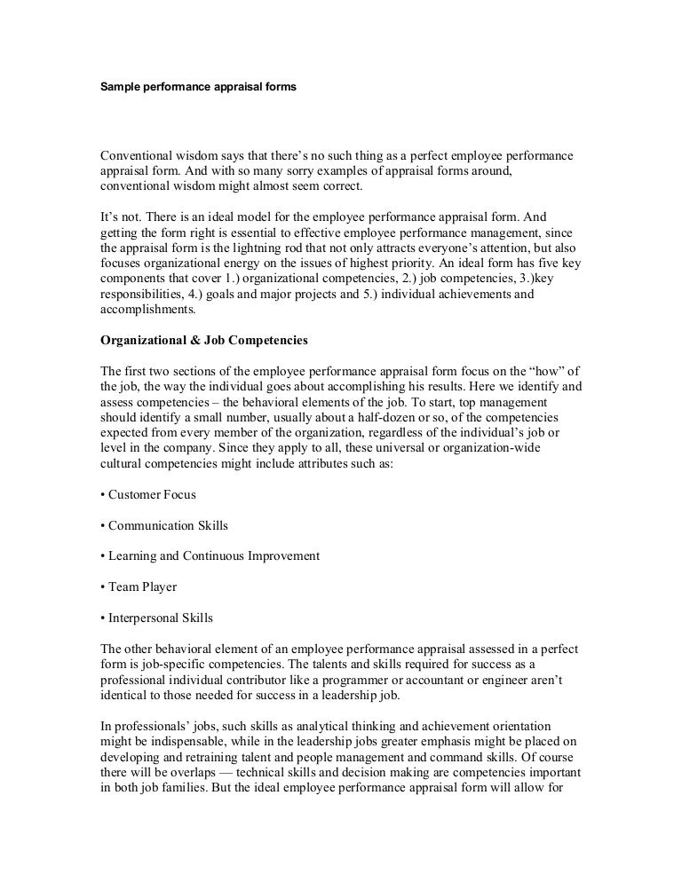Sample performance appraisal forms