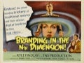 Branding in the nth Dimension (Systems Theory in Branded Markets)
