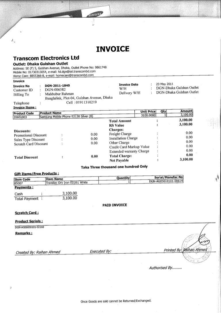 Samsung Mobile Invoice - Mobile phone invoice