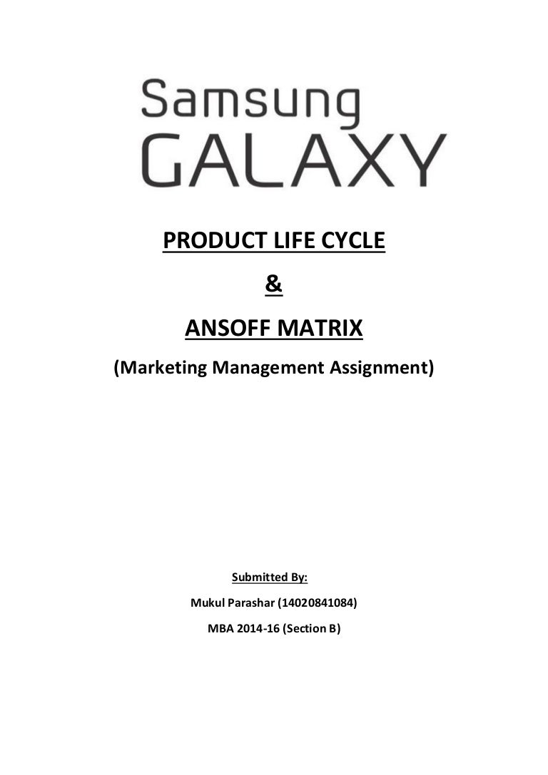 samsung galaxy marketing document