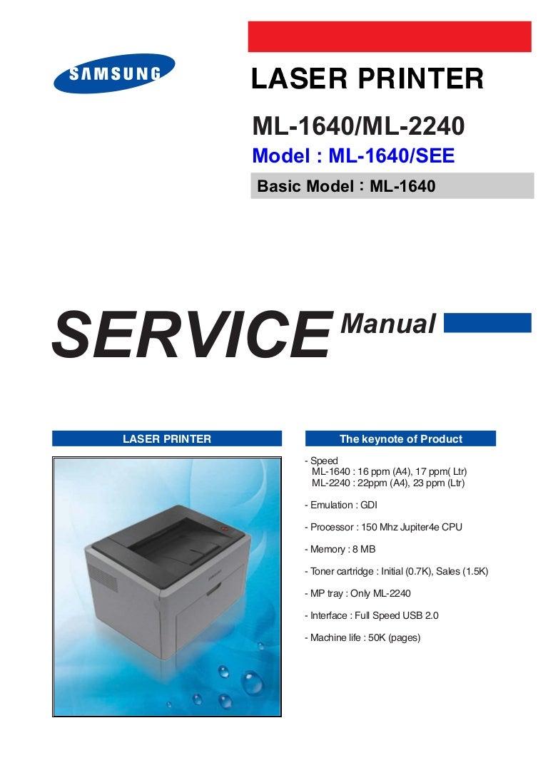 Заправка картриджа для samsung ml-1640 / ml-1641 / ml-1645 / ml.