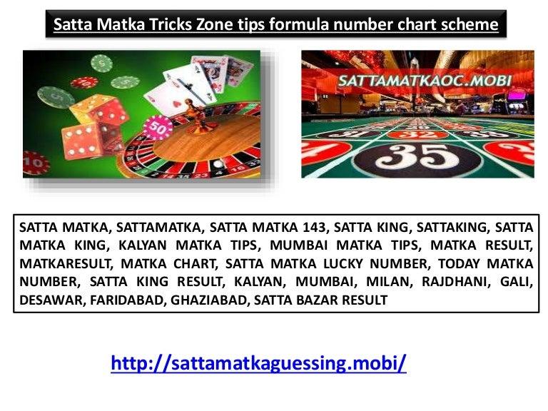 Satta king 2019 result