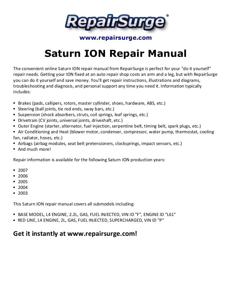 2004 saturn ion repair shop manual 3 volume set original.